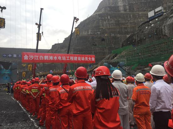 A ceremony is held to mark the start of the construction of Baihetan hydropower station in Liangshan Yi autonomous prefecture, Southwest China's Sihcuan province, Aug 3, 2017.