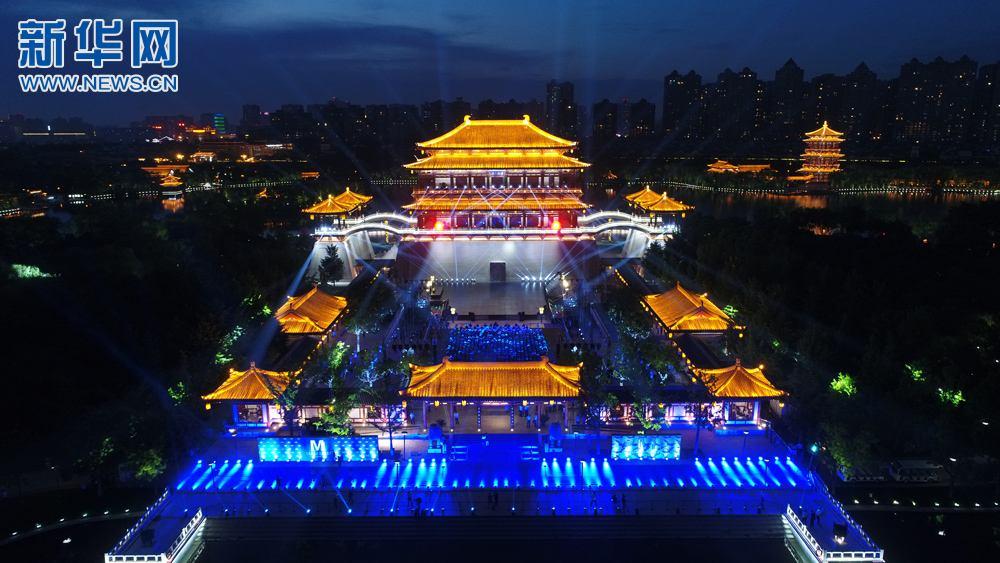 Xi'an [Xinhua]