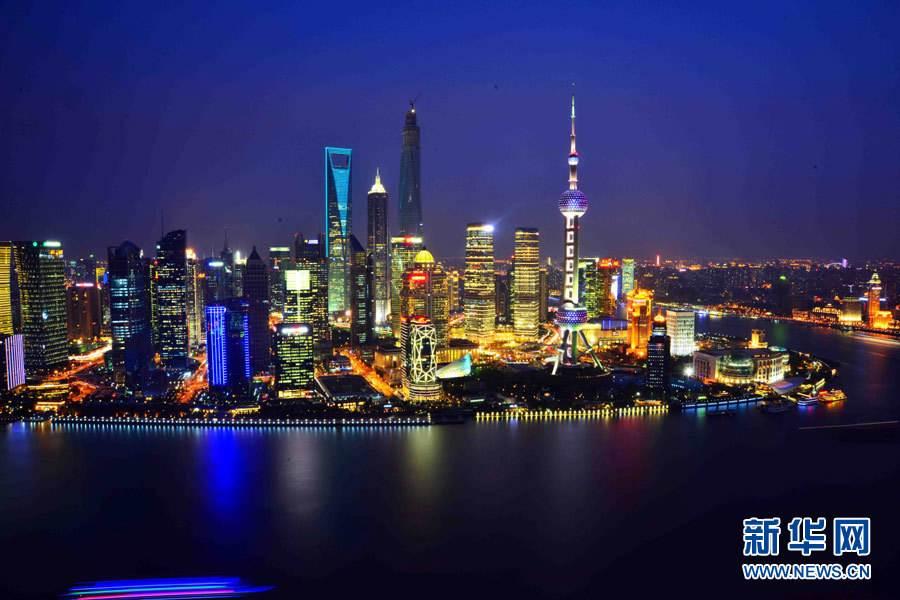 Shanghai [Xinhua]