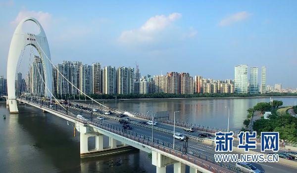 Guangzhou [Xinhua]
