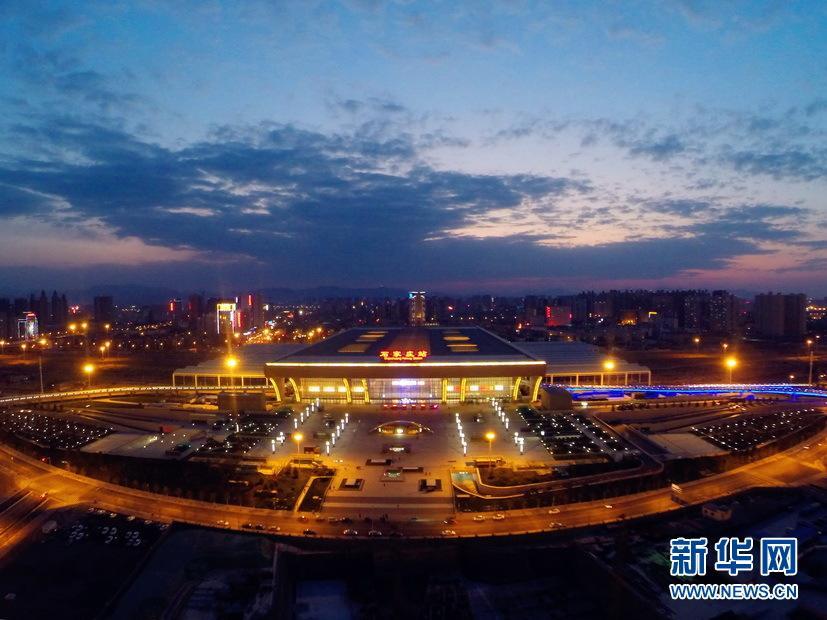 Shijiazhuang [Xinhua]