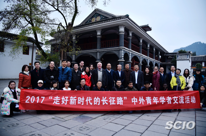 "A four-day tour for foreign and Chinese experts to exchange, entitled ""Progress along the Long March of the New Era"" opens in Zunyi, a city of southwest China's Guizhou Province, on Nov. 21, 2017."