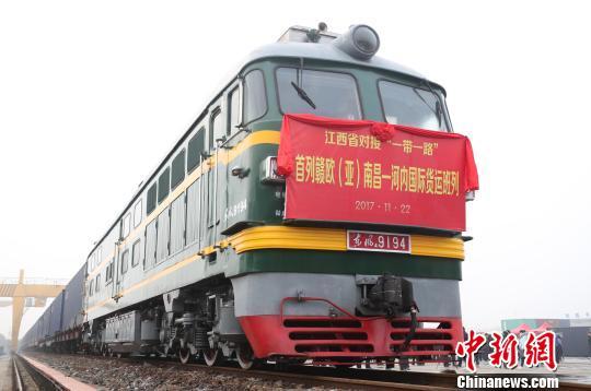Freight train links China with Vietnam   english scio gov cn