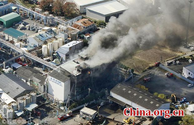 1 dead, 11 injured in blast at chemical plant in central Japan