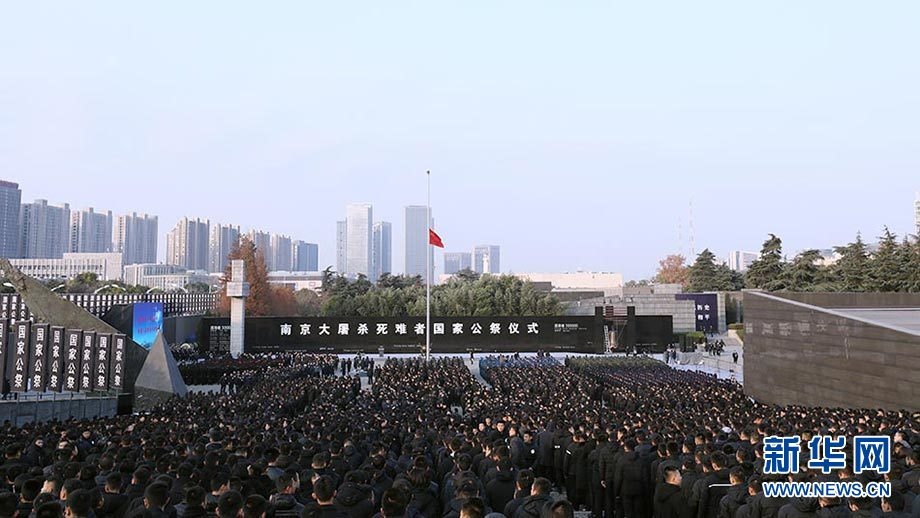 Xi attends but foregoes speech at Nanjing Massacre ceremony