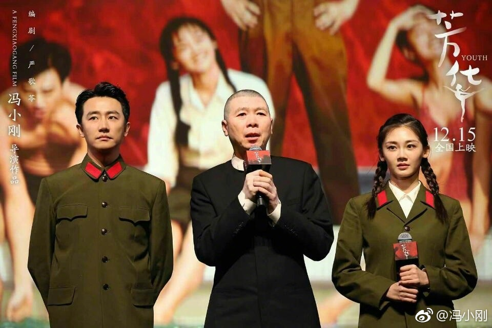 New Chinese Film Explores Youth Spent In The Army Chinaorgcn