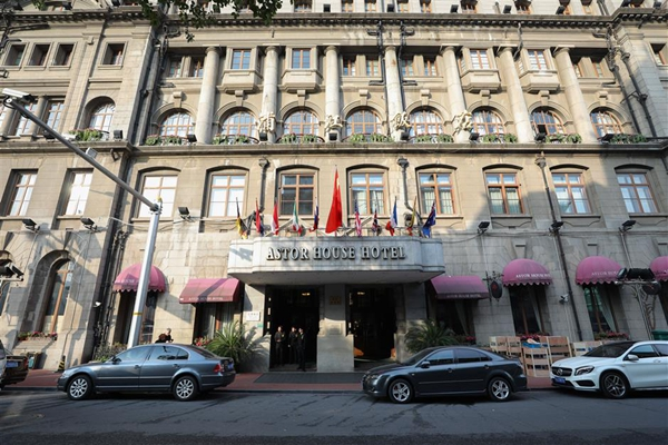 Historic Astor Hotel To Become Finance Exhibition Center