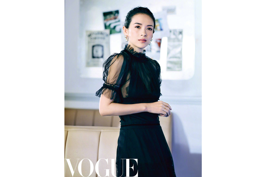 Top Actress Zhang Ziyi Poses For The Fashion Magazine