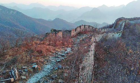 kinesiske mur wikipedia