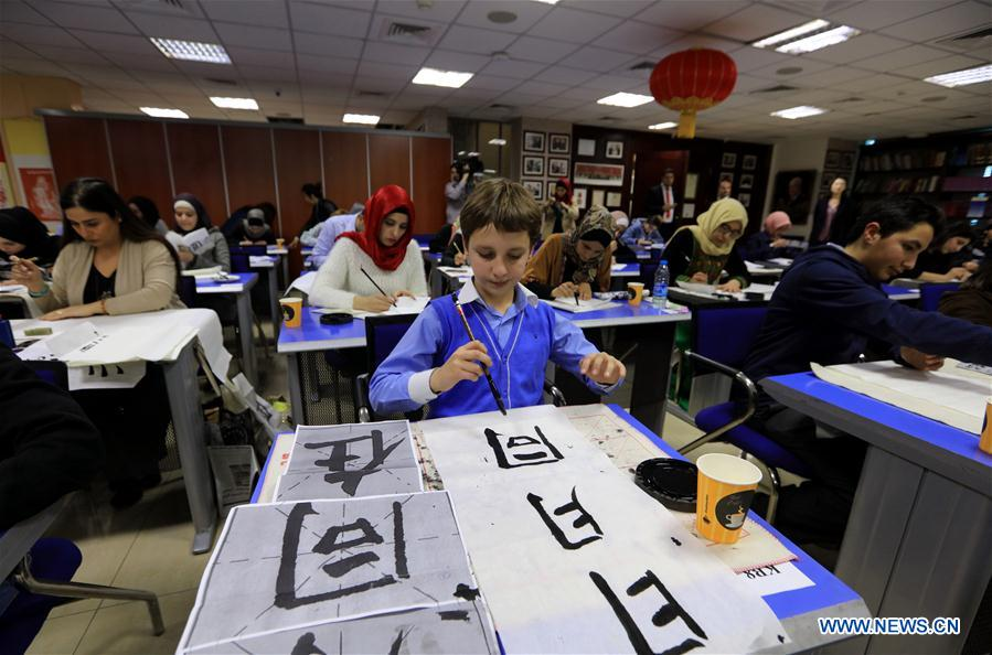 Calligraphy contest spurred by competition students get creative