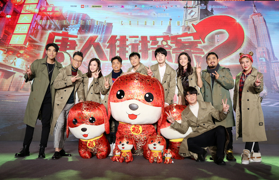 New Chinese Detective Film Set In New York China Org Cn
