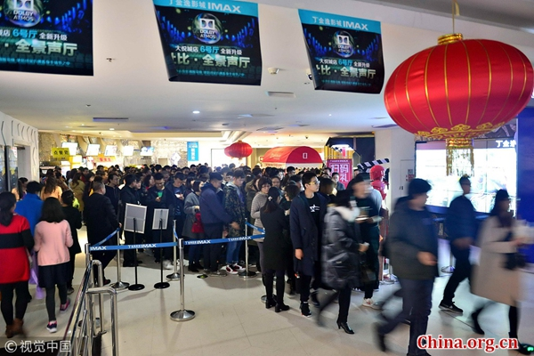 China bank card transactions surge in Spring Festival spending spree