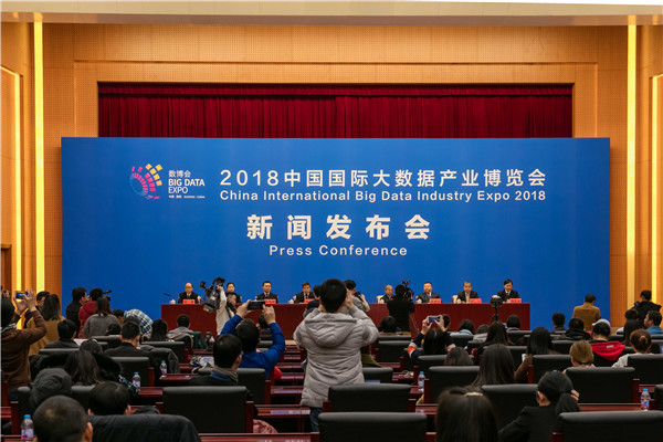 The press conference of the 2018 China International Big Data Industry Exposition is held in Beijing on Feb. 28. [Photo provided to China.org.cn ]