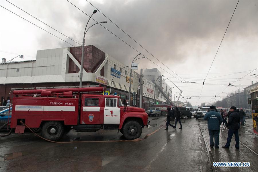 37 dead in Siberia shopping centre fire, dozens missing