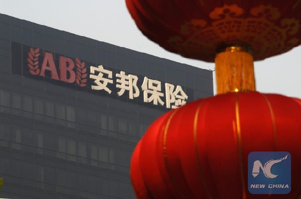 Former Anbang Insurance Group chairman put on trial in Shanghai