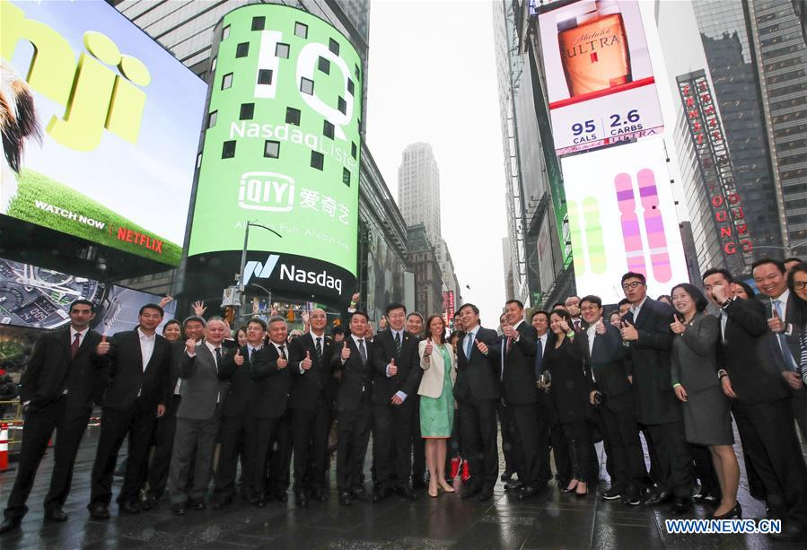 China's iQiyi said to raise US$2.25 billion from IPO