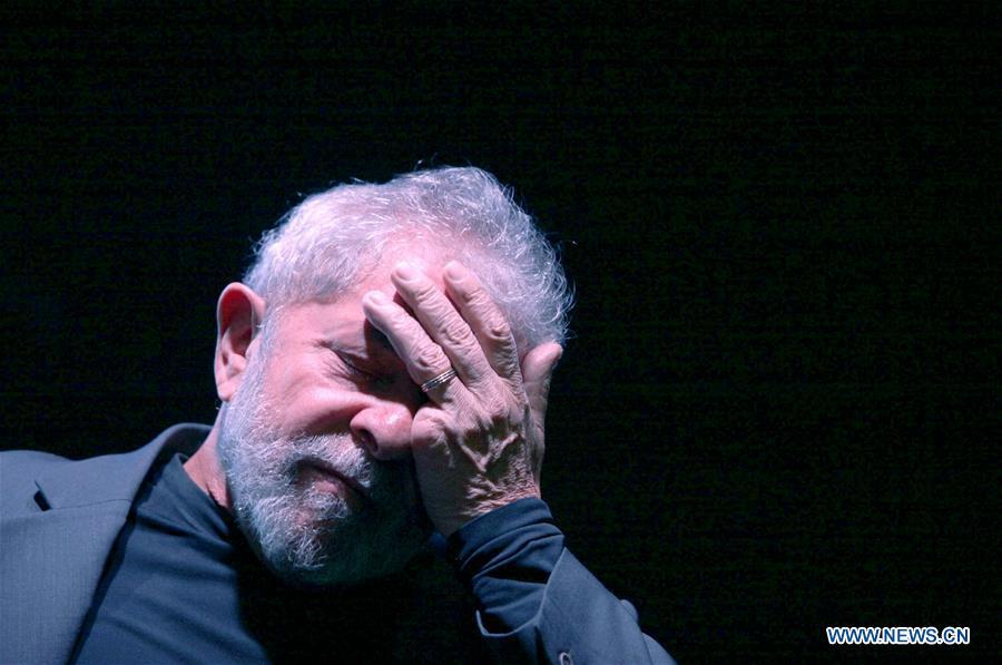Ex-Brazil president Lula da Silva arrested for corruption
