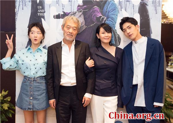 Tragicomedy Us And Them To Set New Box Office Records China Org Cn