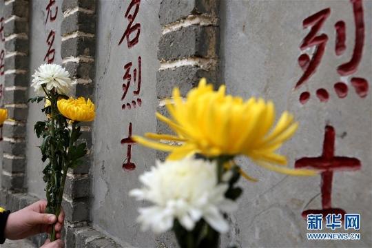 新华路小学_全国人大常委会全票表决通过英雄烈士保护法 - China.org.cn