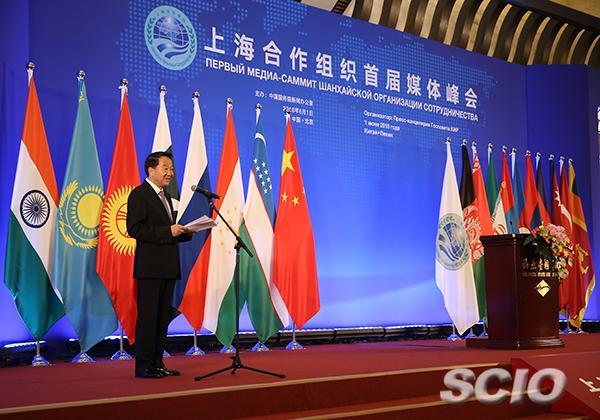 Jiang Jianguo presides over 1st SCO media summit | english