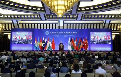 The SCO Summit 2018 - China org cn