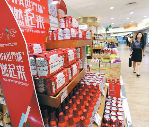 Beer is sold at a 2018 World Cup-themed promotion event at a supermarket in Nanjing, Jiangsu province, on June 7. [Photo/China Daily]