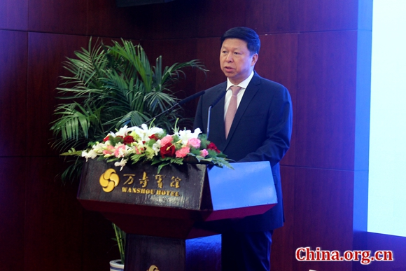 Song Tao, minister of the International Department of the CPC Central Committee, delivers a keynote speech at the Wanshou Dialogue on Global Security in Beijing on June 21, 2018. [Photo by Mi Xingang / China.org.cn]