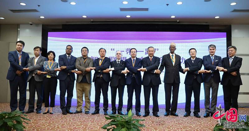 2018 Belt and Road International Forum held in Beijing