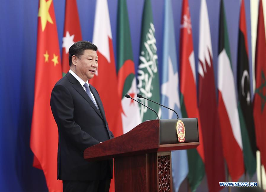 Chinese President Xi Jinping delivers a speech at the opening ceremony of the eighth ministerial meeting of the China-Arab States Cooperation Forum at the Great Hall of the People in Beijing, capital of China, July 10, 2018. [Photo/Xinhua]