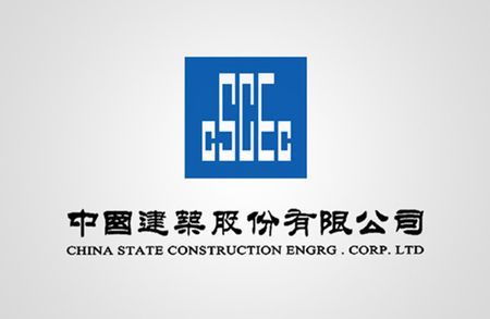 China State Construction Engineering. Corp. Ltd, one of the 'Top 10 Chinese companies 2018' by China.org.cn