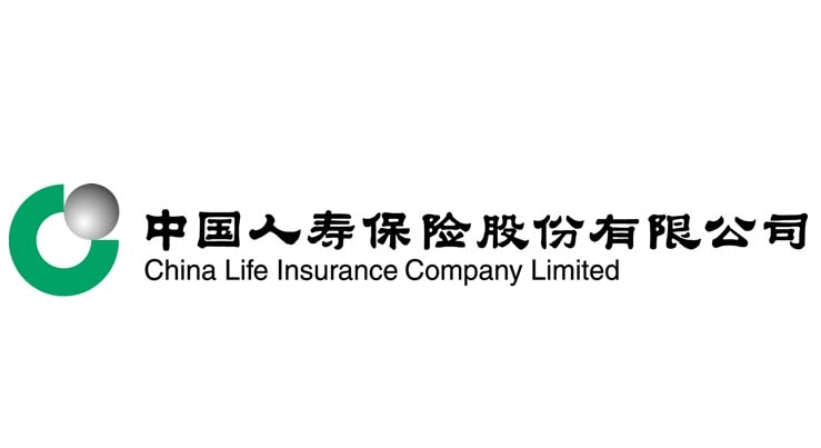 China Life Insurance Co., Ltd., one of the 'Top 10 Chinese companies 2018' by China.org.cn