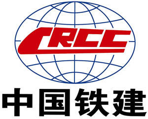 China Railway Construction Corporation Ltd., one of the 'Top 10 Chinese companies 2018' by China.org.cn