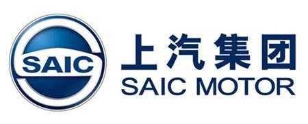 SAIC Motor Corporation Limited, one of the 'Top 10 Chinese companies 2018' by China.org.cn