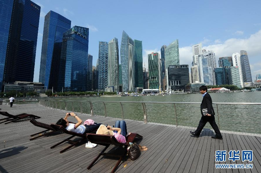 Singapore, one of the 'Top 10 most competitive cities in the world' by China.org.cn