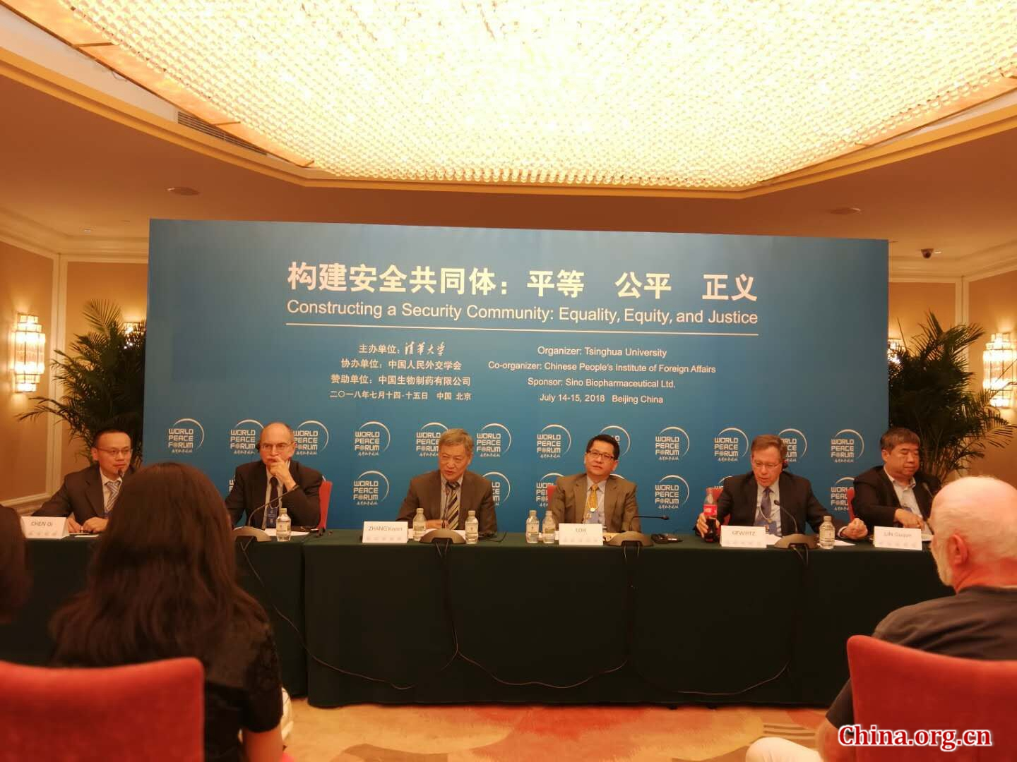 "A panel discussion with a theme of ""Sino-U.S. Trade Relations' Impacts on Trade Order"" is held during the 7th World Peace Forum in Beijing on July 15, 2018. [Photo by Zhang Liying / China.org.cn]"