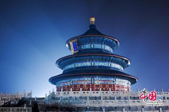 Temple of Heaven in Beijing, one of the 'Top 10 landmarks in China 2018' by China.org.cn