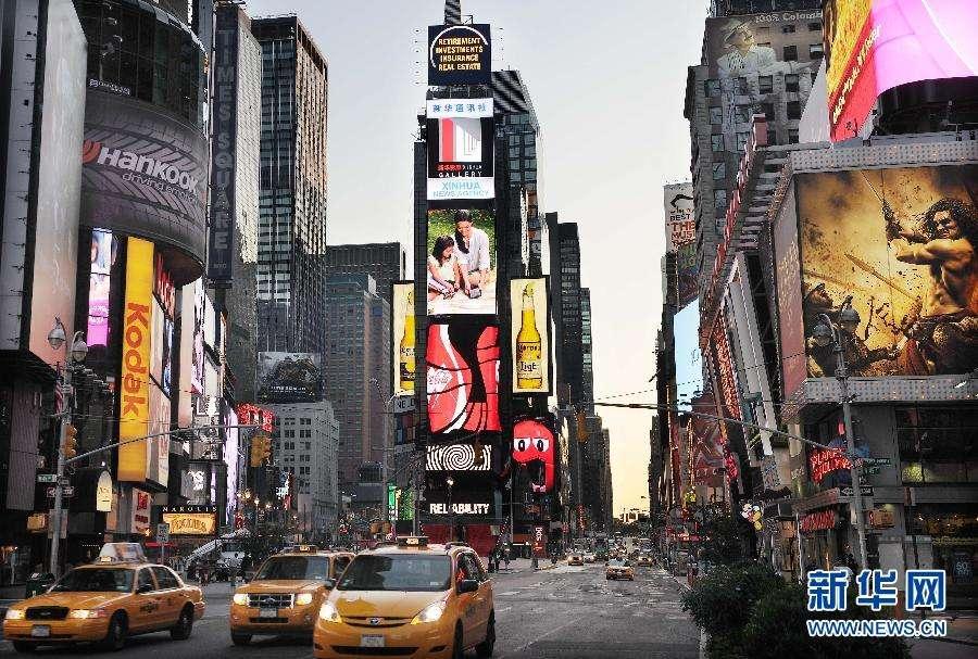 New York, U.S.