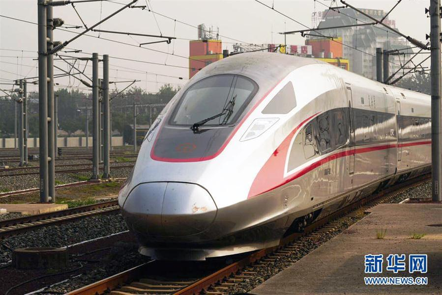 China's new-generation bullet train, Fuxing, Chinese for rejuvenation, arrives in Beijing South Railway Station on Aug 21, 2017. [Photo/Xinhua]