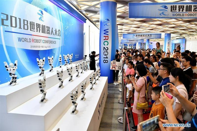 World Robot Conference 2018 In Beijing English Scio Gov Cn