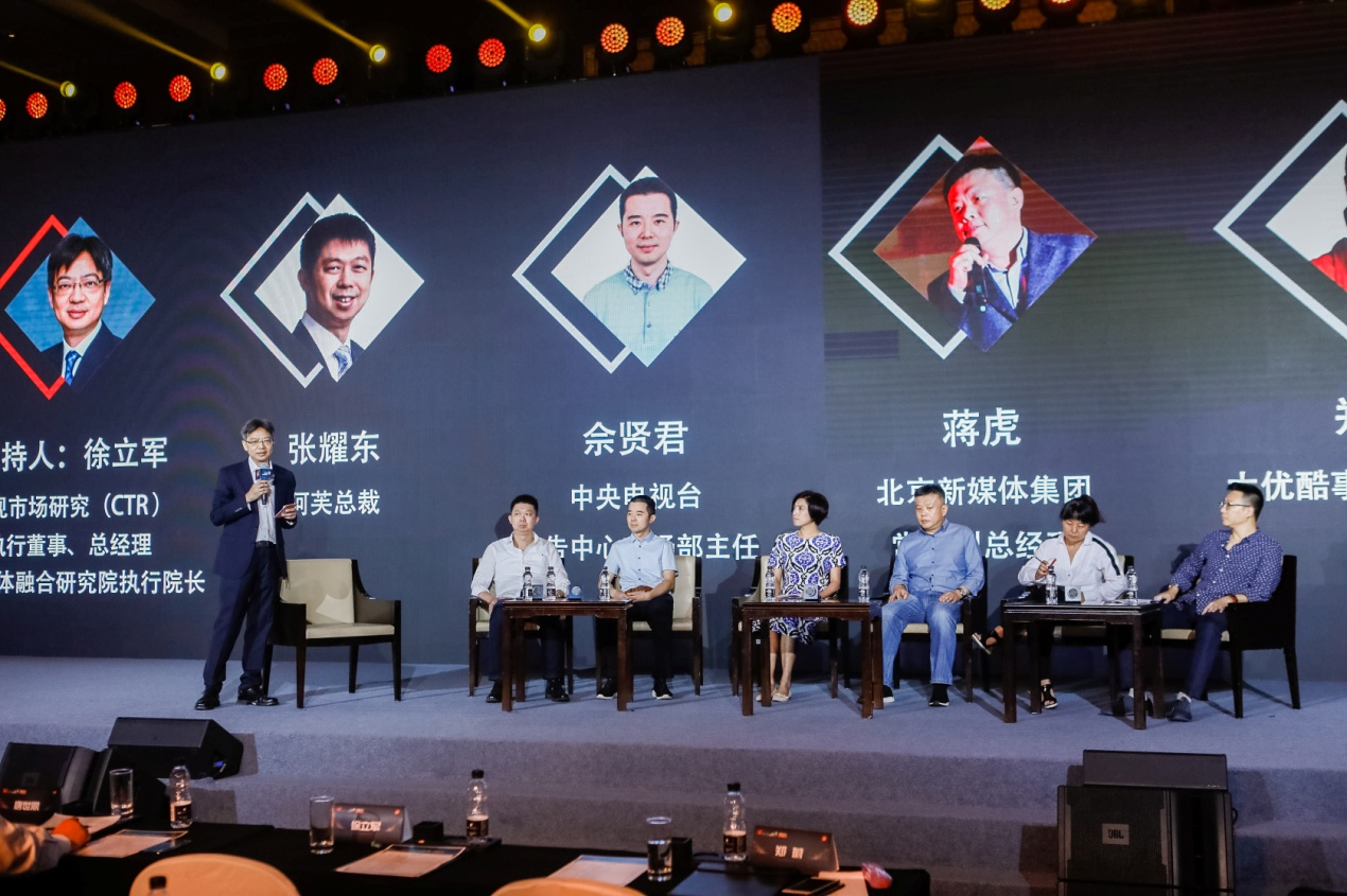 Panel discussion held by Xu Lijun, Managing Director and Executive Director of CTR Market Research (Photo provided to China.org.cn)