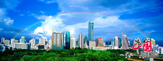 Shenzhen, one of the 'Top 10 Chinese cities with mo