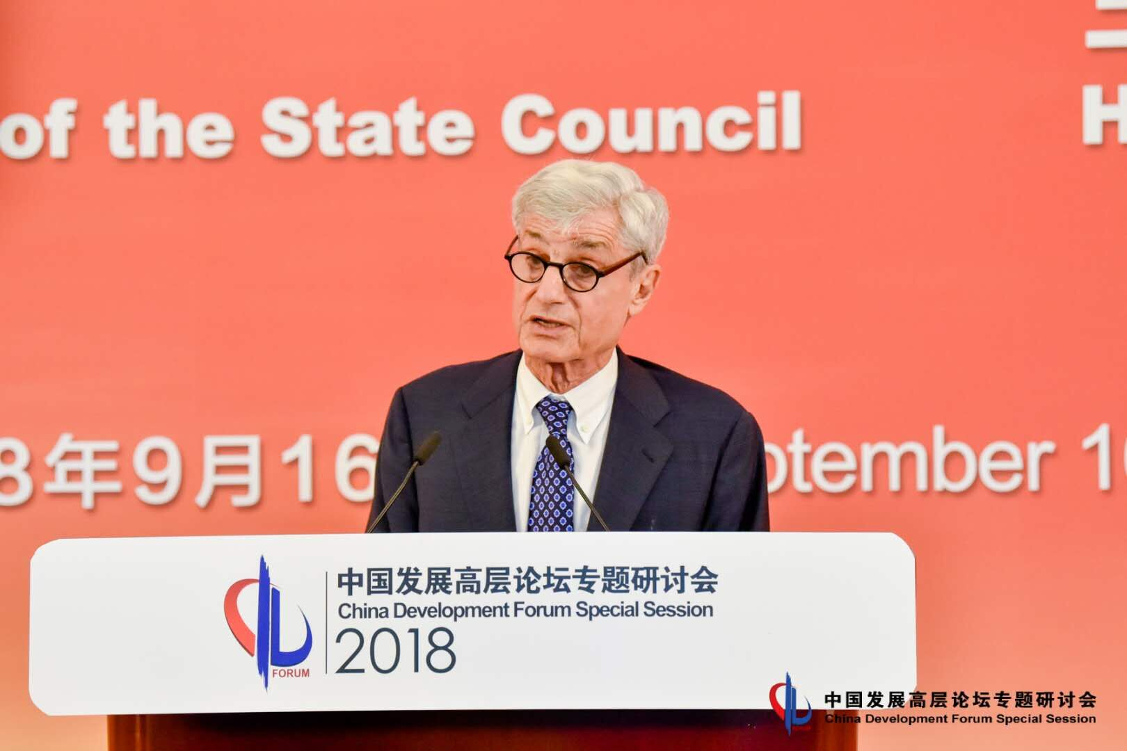 Former U.S. Treasury Secretary Robert Rubin speaks at the China Development Forum Special Session in Beijing, Sept. 16, 2018. [Photo courtesy of the China Development Forum Special Session]