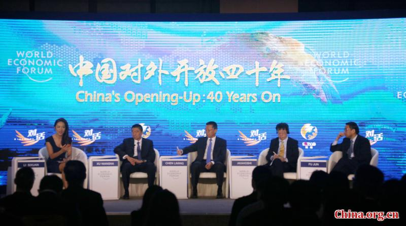 "The panel discussion themed on ""China's Opening-Up: 40 Years On"" is held during the Summer Davos on Sept 18, 2018 in Tianjin. [Photo by Gao Zhan/China.org.cn]"