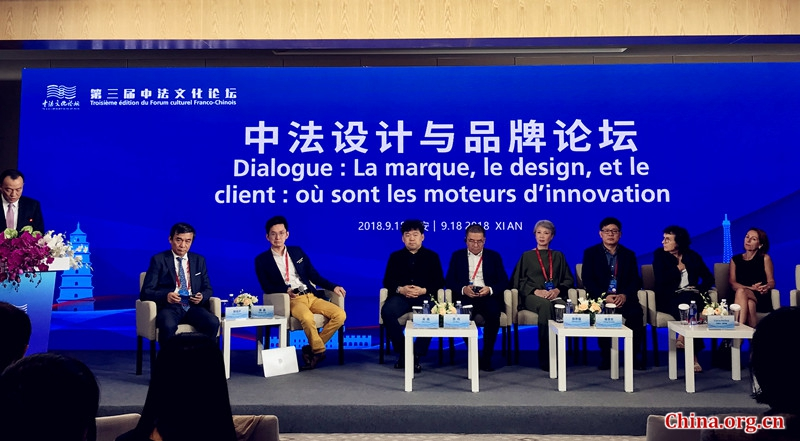 Chinese and French designers meet in Xi'an for the 3rd Sino-French Cultural Forum, on Sept. 18, 2018. [Photo by Guo Xiaohong / China.org.cn]