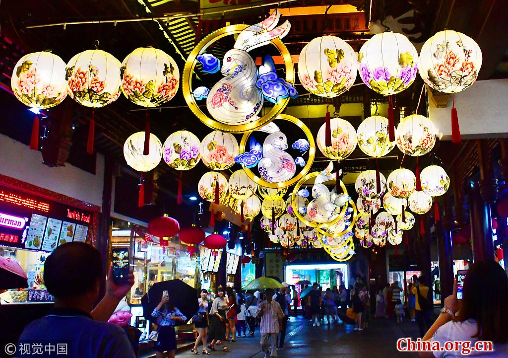 Chinese Mid-Autumn Festival: Celebrating love and