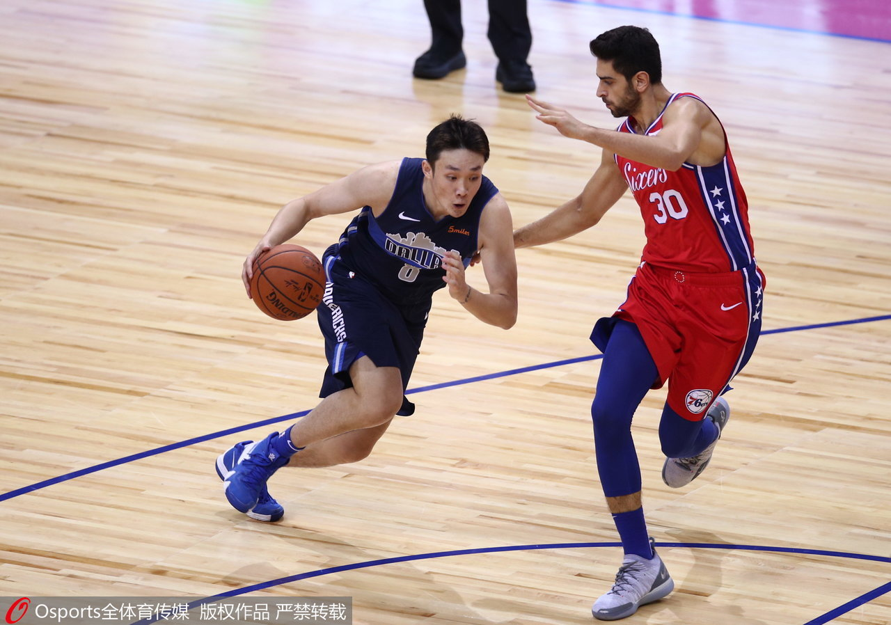 Ding plays as Mavs top 76ers in China Games