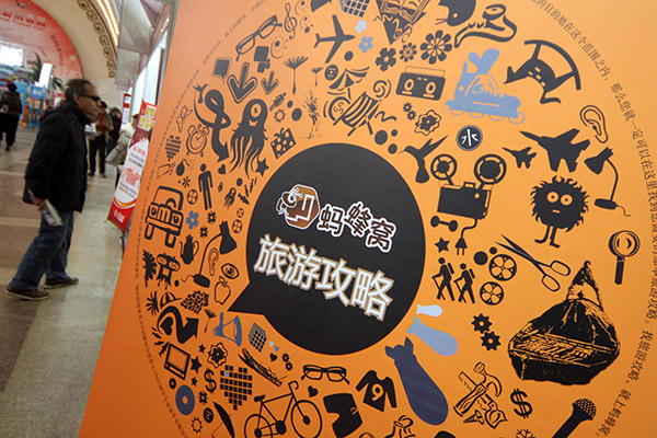 An exhibit booth shows the billboard of Mafengwo at an international tourism fair in Beijing. [Photo/China Daily]
