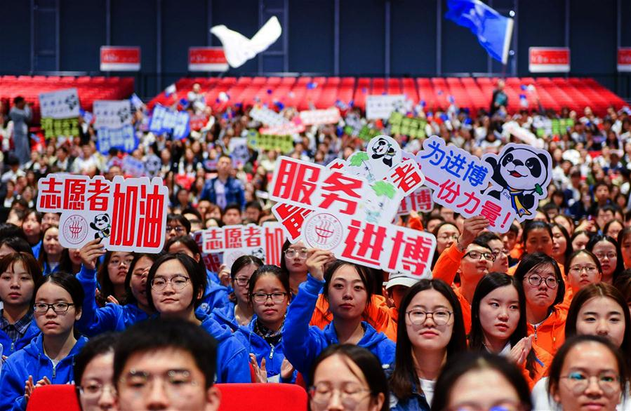 Volunteers for the first China International Import Expo (CIIE) attend an oath-taking ceremony at the National Exhibition and Convention Center (Shanghai) in east China's Shanghai, Oct. 20, 2018. [Photo/Xinhua]