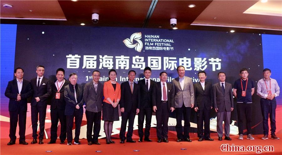 首届海南岛国际电影节将于12月9日举行