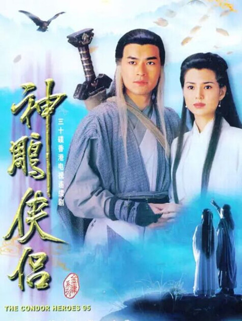 Most famous wuxia novelist Jin Yong's legacy will continue - China